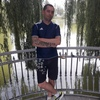 АНДРЕЙ, 38, г.Миргород
