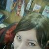 Viktoriya, 30, Borisogleb