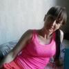 Евгения, 32, г.Волгоград