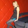 Наталья, 38, г.Снежинск