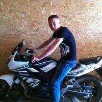 Сергей, 37 лет, Овен, Томск