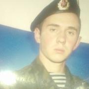 Максим Шилов 33 Ярославль