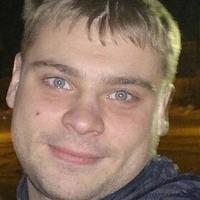 фаер, 27 лет, Рыбы, Екатеринбург