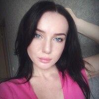Ольга, 27 лет, Рыбы, Москва