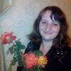Наташа, 28, г.Берислав