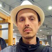 Ян Вадимович Зинин 40 Москва