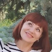 Виталия 56 Донецк