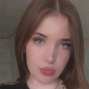 Дарья 20 Красноярск