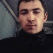 Макс 35 Белово
