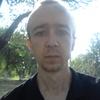 Михайло, 29, г.Тернополь