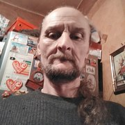 Viktor 67 Москва