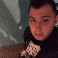 Виктор, 25 лет, Весы, Томск