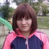 Ірина, 20, г.Житомир