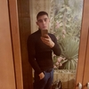 Дамир, 24, г.Щекино