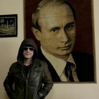 гела, 36 лет, Весы, Москва