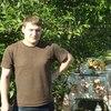 Максим, 27, г.Сосновское