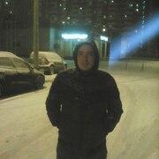 Сивый 30 Москва