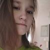 Аня, 16, г.Москва