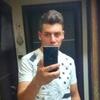 Andrey Alexander, 29, г.Натания