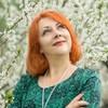 Наталия, 45, г.Артем
