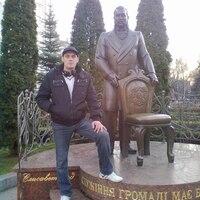 вадим, 46 лет, Лев, Киев
