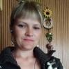 Lubov, 32, г.Львов