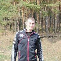 Vlad, 29 лет, Весы, Воронеж