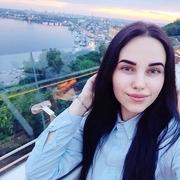 Алина 20 Саратов