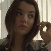 Алиса 18 Екатеринбург
