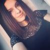 Ирина, 25, г.Санкт-Петербург