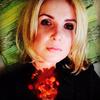 Мария, 37, г.Милан