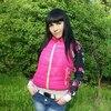 Диана, 25, г.Улан-Батор