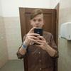 Іштван, 17, Берегово