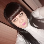 Ирина 31 Екатеринбург
