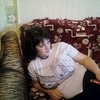 Irina, 35, Pil