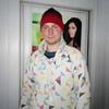 Андрей, 25, г.Белая Церковь