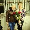 Виктория Таранова, 42, г.Похвистнево