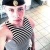 Олег, 20, г.Балашиха