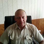 Сергей 59 Нея