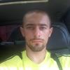 Віталій, 26, г.Коломыя