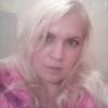 Оксана, 32, г.Кемерово