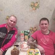 grot 30 Москва
