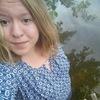 Анастасия, 19, г.Иваново
