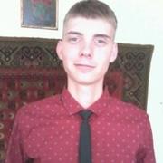 Знакомства в Малой Виске с пользователем Ваня 26 лет (Козерог)