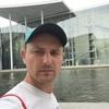 Сергей, 32, Кам'янське