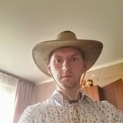 Евгений Морозов 37 Тула