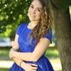 Диана, 24, г.Стерлитамак
