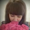 Елена, 31, г.Нижний Новгород
