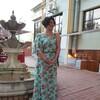 Екатерина, 45, г.Иваново