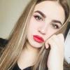 Кира, 24, г.Киев